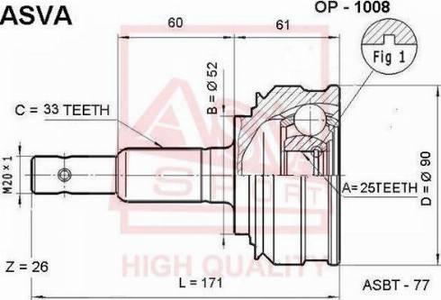 ASVA OP1008 - Шарнирный комплект, приводной вал autodif.ru