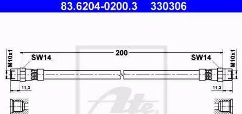 ATE 83.6204-0200.3 - Шланг сцепления autodif.ru