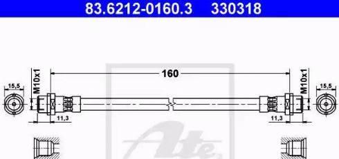 ATE 83.6212-0160.3 - Тормозной шланг autodif.ru