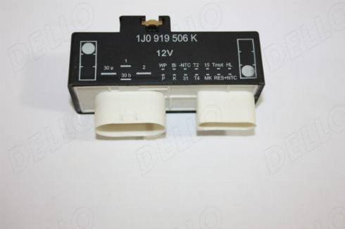 Automega 150039710 - Блок управления, эл. вентилятор (охлаждение двигателя) autodif.ru