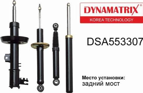 Dynamatrix DSA553307 - Амортизатор autodif.ru