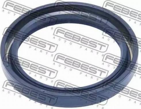 Febest 95GBY48620808L - Уплотнительное кольцо вала, приводной вал autodif.ru