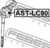 Febest ASTLC90 - Шарнир, вал сошки рулевого управления autodif.ru