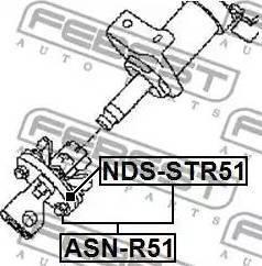 Febest NDSSTR51 - Фланец, колонка рулевого управления autodif.ru
