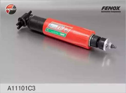Fenox A11101C3 - Амортизатор autodif.ru