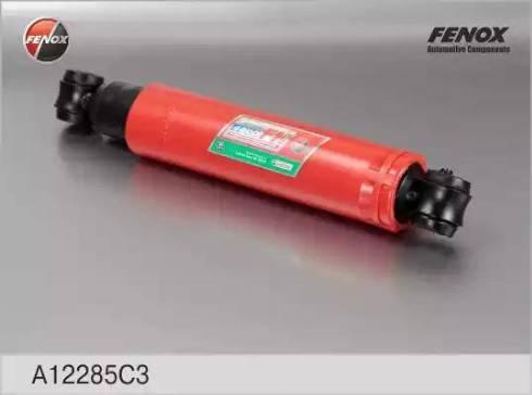 Fenox A12285C3 - Амортизатор autodif.ru