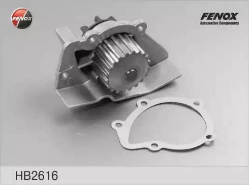 Fenox HB2616 - Водяной насос autodif.ru