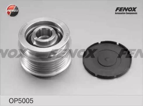 Fenox OP5005 - Механизм свободного хода генератора autodif.ru