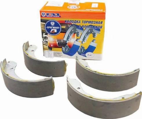 GAZ 33023502090 - Комплект тормозных колодок autodif.ru
