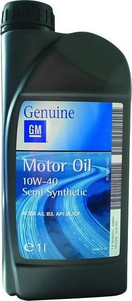 General Motors 1942043 - Масло раздаточной коробки autodif.ru