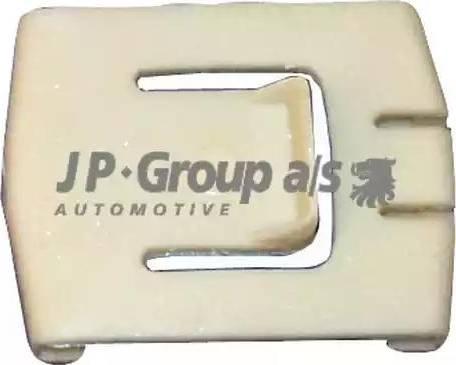 JP Group 1189800700 - Регулировочный элемент, регулировка сидения autodif.ru
