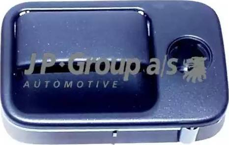 JP Group 1188000700 - Замок вещевого ящика autodif.ru