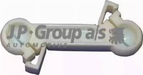 JP Group 1131601700 - Шток вилки переключения передач autodif.ru