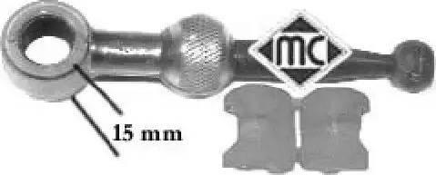 Metalcaucho 02883 - Ремкомплект, рычаг переключения autodif.ru