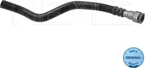 Meyle 3596320002 - Гидравлический шланг, рулевое управление autodif.ru