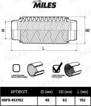 Miles HBFB45X152 - Труба выхлопного газа autodif.ru