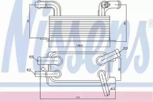 Nissens 90642 - Масляный радиатор, автоматическая коробка передач autodif.ru