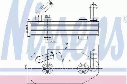 Nissens 90667 - Масляный радиатор, автоматическая коробка передач autodif.ru