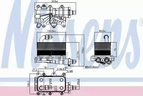 Nissens 90673 - Масляный радиатор, автоматическая коробка передач autodif.ru