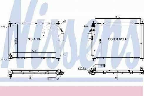 Nissens 68747 - Модуль охлаждения autodif.ru