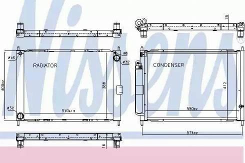 Nissens 637625 - Модуль охлаждения autodif.ru