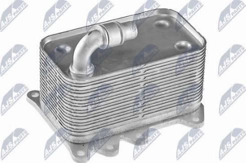 NTY CCL-BM-001 - Масляный радиатор, автоматическая коробка передач autodif.ru