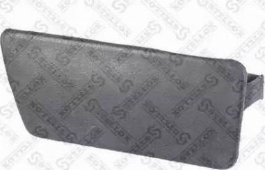 Stellox 8724716SX - Ручка двери autodif.ru