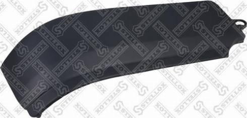 Stellox 8725560SX - Буфер autodif.ru