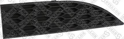 Stellox 8725650SX - Буфер autodif.ru