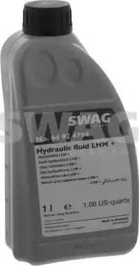 Swag 64924704 - Центральное гидравлическое масло autodif.ru