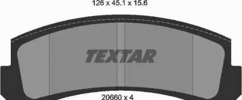Textar 2066001 - Комплект тормозных колодок, дисковый тормоз autodif.ru