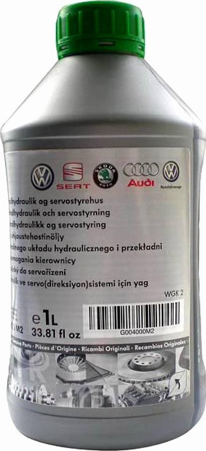 VAG G004000M2 - Центральное гидравлическое масло autodif.ru